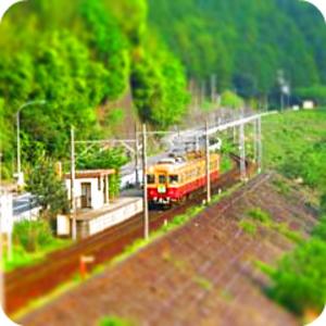 Trainminitune