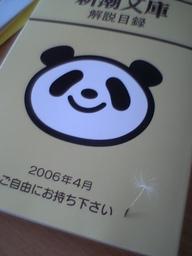 Photo_144